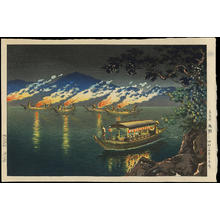 Tsuchiya Koitsu: Nagaragawa Cormorant Fishing - 長良川 鵜飼 - Ohmi Gallery