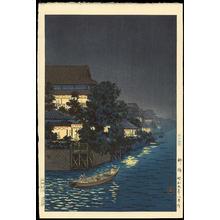 Tsuchiya Koitsu: Yanagibashi - 柳橋 - Ohmi Gallery