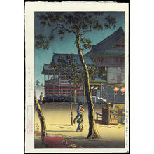 Tsuchiya Koitsu: Ueno Kiyomizu-Do - 上野清水道 - Ohmi Gallery