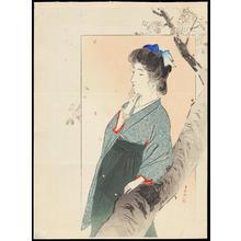 Tsutsui, Toshimine: Beneath the flowering cherry - 花の下 (1) - Ohmi Gallery