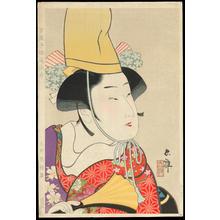 Tadamasa, Ueno: Sanbaso Dancer - 京舞子 - Ohmi Gallery
