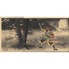川西英: Last Stand of Kusunoki Masatsura - Ohmi Gallery