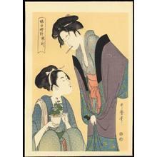 喜多川歌麿: Two Courtesans (1) - Ohmi Gallery