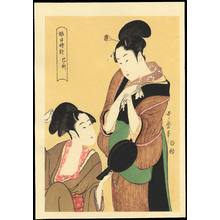 Kitagawa Utamaro: The Hour of the Snake - 巳ノ刻 - Ohmi Gallery