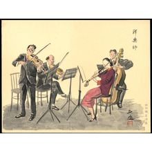 Wada Sanzo: Players Of Western Music- A Quartet - 洋楽師 - Ohmi Gallery