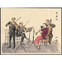 Wada Sanzo: Players Of Western Music- A Quartet - 洋楽師 - Ohmi Gallery