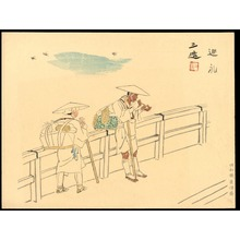 Wada Sanzo: Pilgrims - 巡禮 - Ohmi Gallery