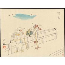 和田三造: Pilgrims - 巡禮 - Ohmi Gallery