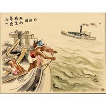 和田三造: Riverboat Captain - Ohmi Gallery