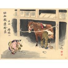 和田三造: The Farrier - 蹄鉄工 - Ohmi Gallery