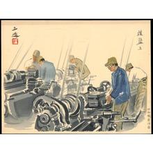 Wada Sanzo: The Machinist - Ohmi Gallery