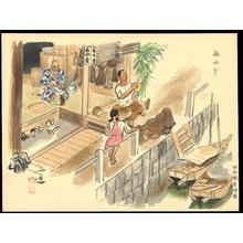 Wada Sanzo: Inn for Sailers - Ohmi Gallery
