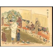 Wada Sanzo: Fishing Pond - Ohmi Gallery