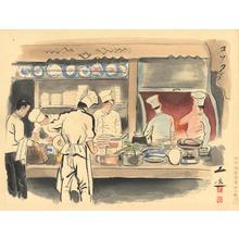 Wada Sanzo: Cook - Ohmi Gallery