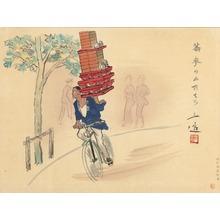 Wada Sanzo: Soba Vendor - Ohmi Gallery