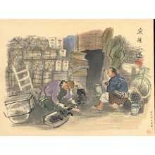 和田三造: Coal Vendor - Ohmi Gallery