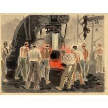 和田三造: Iron Foundry Worker - Ohmi Gallery