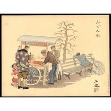 Wada Sanzo: Oden Stall - Ohmi Gallery