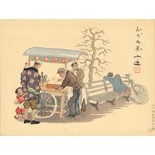 和田三造: Oden Stall - Ohmi Gallery