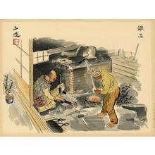 Wada Sanzo: Blacksmith (Kaji) - Ohmi Gallery