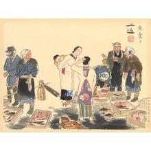 和田三造: Fish market - Ohmi Gallery
