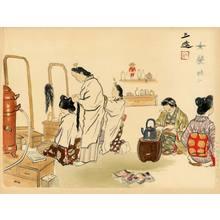 Wada Sanzo: Women's Hair Dresser - Ohmi Gallery