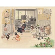 和田三造: Farming Family - Ohmi Gallery