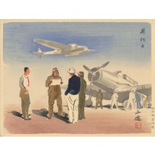 Wada Sanzo: Pilots - 飛行士 - Ohmi Gallery