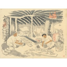 Wada Sanzo: Potter - Ohmi Gallery