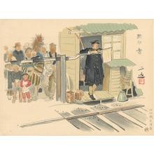 Wada Sanzo: Railway Crossing Controller - Ohmi Gallery