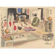 Wada Sanzo: Flag Merchant - Ohmi Gallery