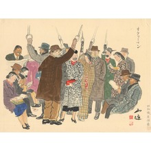 Wada Sanzo: The Salaried man - Ohmi Gallery