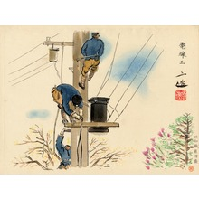 和田三造: The Electrical Linesman - 電線工 - Ohmi Gallery