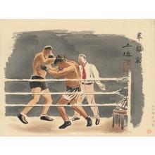 和田三造: Boxers - Ohmi Gallery