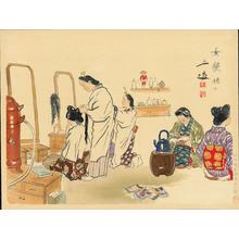和田三造: Women's Hair Dresser - Ohmi Gallery
