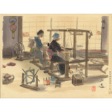 Wada Sanzo: Women Weavers - Ohmi Gallery