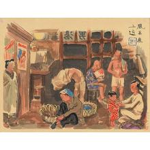 Wada Sanzo: Public Bath - 風呂屋 - Ohmi Gallery