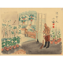 Wada Sanzo: Grenhouse Worker - 温室の人 - Ohmi Gallery
