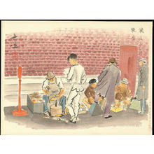 和田三造: Shoe Cleaning - Ohmi Gallery