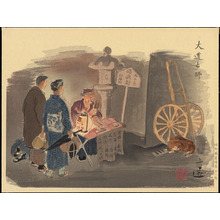 Wada Sanzo: Fortune Teller - Ohmi Gallery