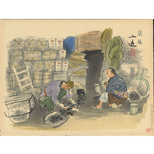 Wada Sanzo: Coal Vendor - Ohmi Gallery