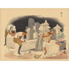 Wada Sanzo: Stone Mason - Ohmi Gallery