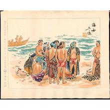 Wada Sanzo: Ama- Fisherwoman - Ohmi Gallery