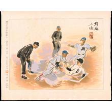 和田三造: Baseball - Ohmi Gallery
