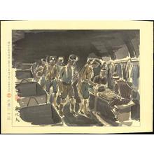 Wada Sanzo: Coal Miners - 炭鉱夫 - Ohmi Gallery