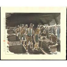 Wada Sanzo: Coal Miners - Ohmi Gallery