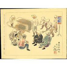 Wada Sanzo: Day Labourer - 日雇労働者(ニコヨン) - Ohmi Gallery