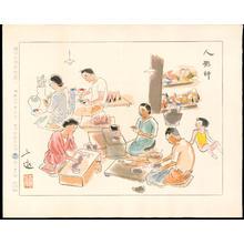 和田三造: Dollmakers - Ohmi Gallery