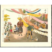 Wada Sanzo: Dying Shop - Ohmi Gallery