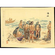 Wada Sanzo: Fisherwoman - 海女 - Ohmi Gallery